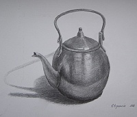 "PICTURE ""Copper Kettle"""